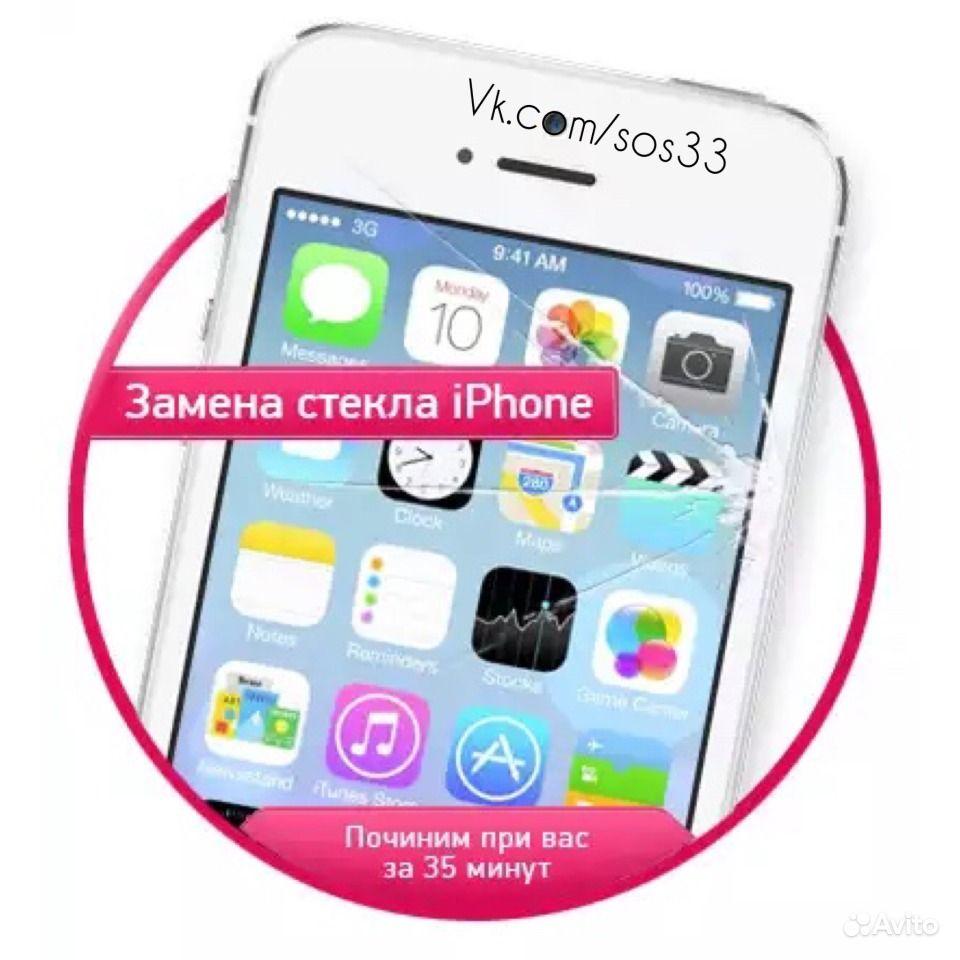 Замена стекла в iphone 5 своими руками