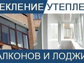 Костя. профиль пользователя на avito.