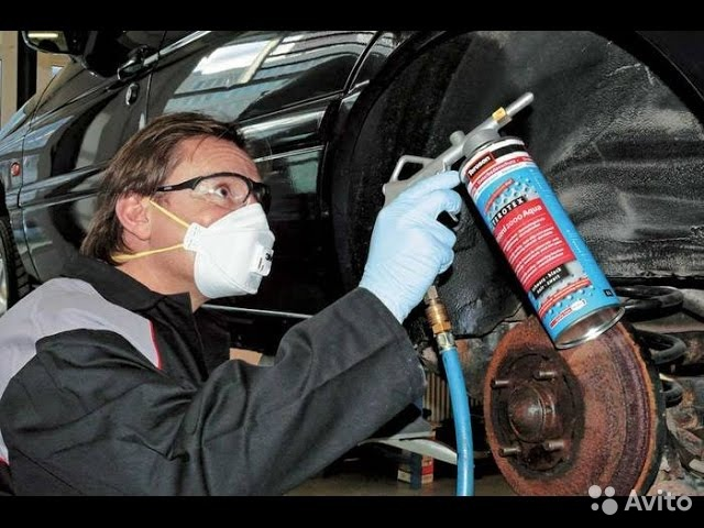 Антикоррозионная обработка автомобиля