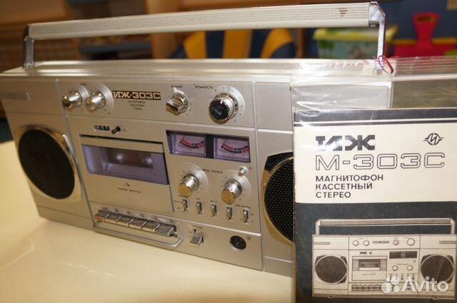 Кассетный магнитофон Иж 303с