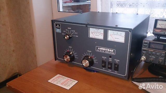 Ameritron AL-811HX