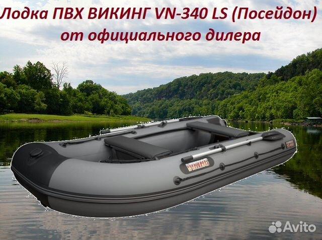 клапан для лодки пвх посейдон
