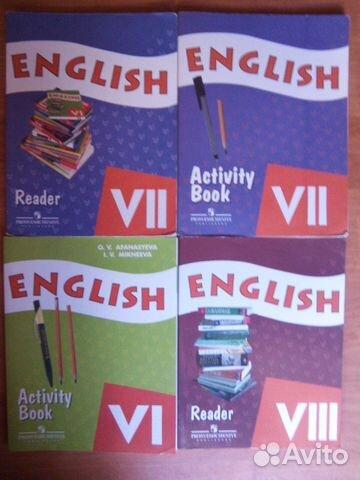 Ответы к английскому языку 8 класс афанасьева