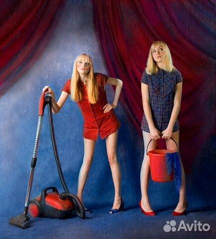 Работа для няни сиделки домработницы требуется няня