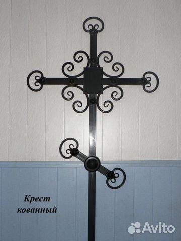 Крест из металла на могилу своими руками размеры - КРЕСТЫ НА МОГИЛУ своими руками