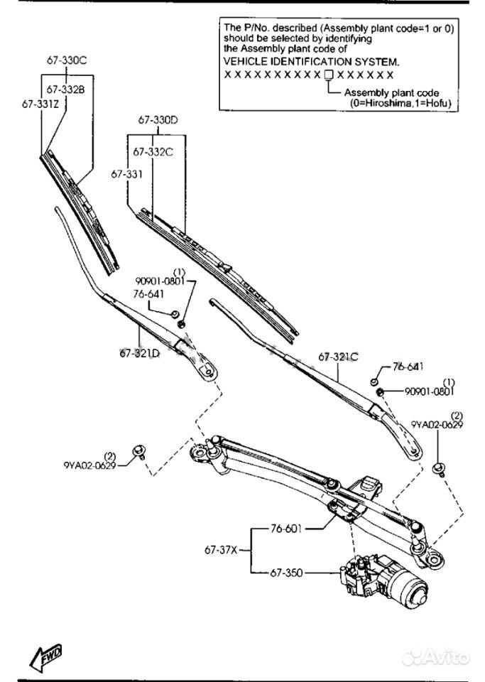Мотор стеклоочистителя Mazda 3