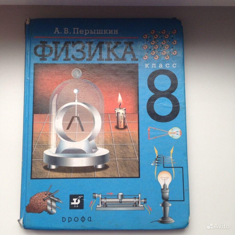 Читать книгу гроссман и эренбург черная книга