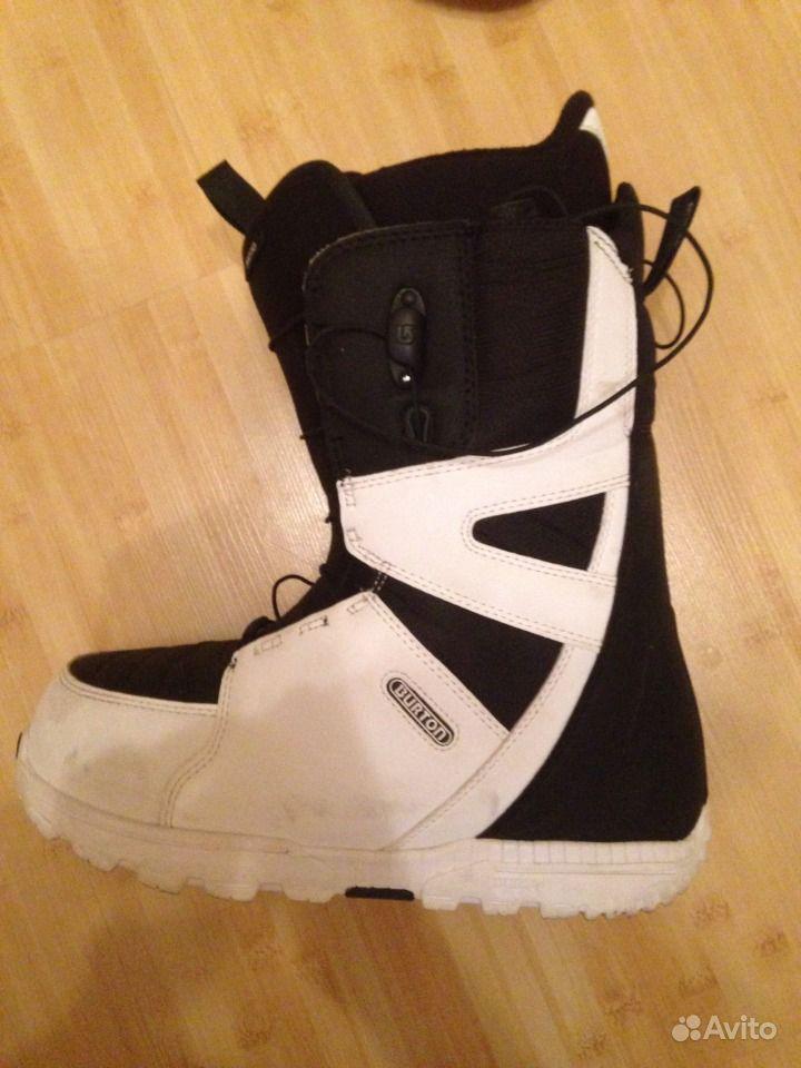 Резюме, случае про ботинок