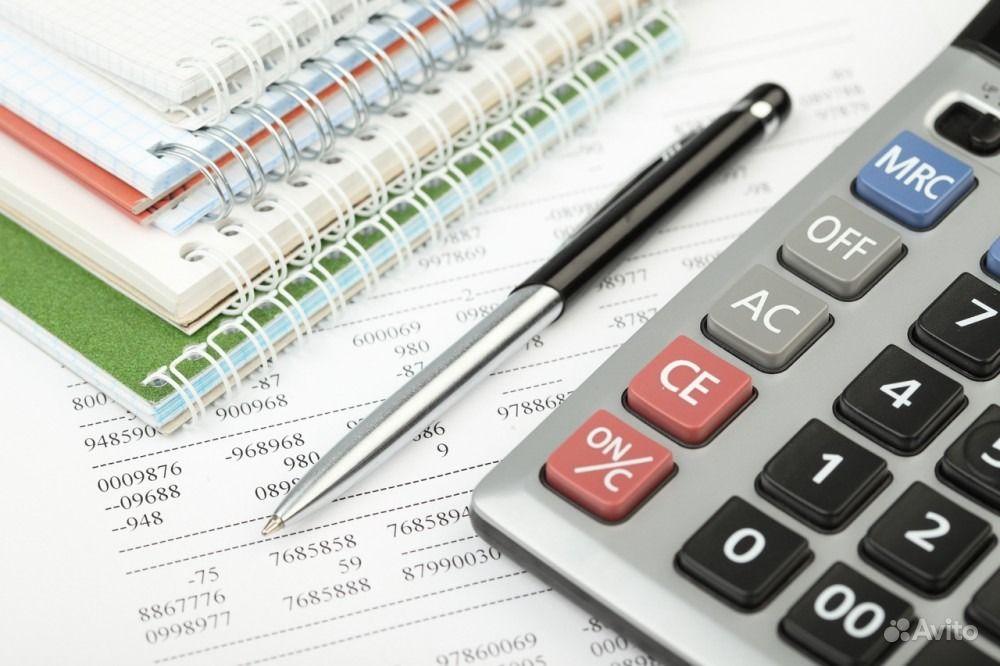 Бухгалтерское обслуживание цена усн ведение бухгалтерии адвокатского кабинета