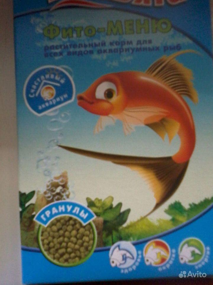 Корм для рыб купить на Зозу.ру - фотография № 4