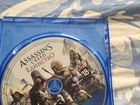 Assasin's creed единство