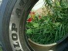 Dunlop AT22