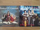 Army of Lovers 2lp