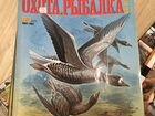 Журнал охота и рыбалка