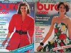 Журнал Burda. susanna.miss в