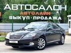Lexus ES 3.5AT, 2010, 115000км