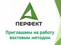 работа в новоульяновск