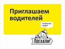 Подать объявление г комсомольск на амуре няня в бутово частные объявления без посредников