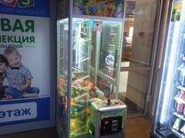 Игровые аппараты хватайка на авито казино с минимальным пополнением в рублях