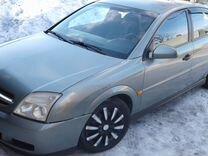 Opel Vectra, 2002 г., Новокузнецк