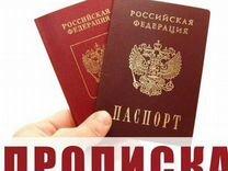 Временная регистрация пермь ленинский район отдел регистрации граждан невского района