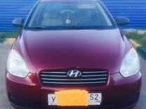 Hyundai Verna, 2008 г., Нижний Новгород