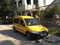 Opel Combo, 2003 г., Севастополь