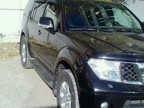 Nissan Pathfinder, 2008 г., Тюмень