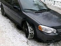 Chrysler Sebring, 2003 г., Ярославль