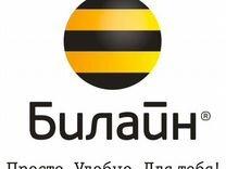 Продавец-консультант в салон связи Билайн — Вакансии в Санкт-Петербурге