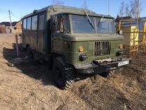 Автодом газ 66