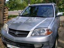 Acura MDX, 2001 г., Ярославль