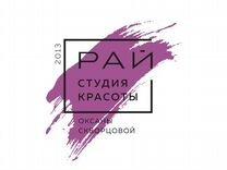 Парикмахер — Вакансии в Москве