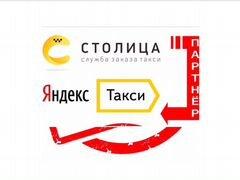 Челябинск работа 74 свежие вакансии уборщица работа свежие вакансии для женщин на авито красноярск