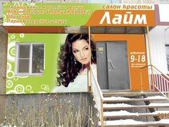 Работа в карталах свежие вакансии авито продажа бизнеса в белгороде в лизинг