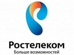 Работа в городе мурманск объявления дать объявление в газета моя реклама