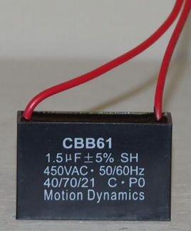 Пусковой конденсатор объявление продам