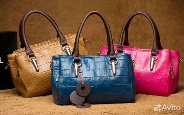 Купить сумку Прада копию в интернет магазине