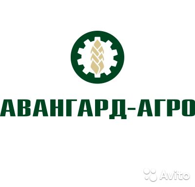 Работа на элеваторе вакансии в россии фольксваген транспортер тди цена