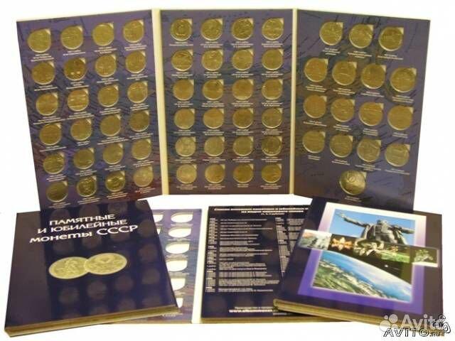 Альбом с юбилейными монетами 10 рублей 1898 года цена монеты