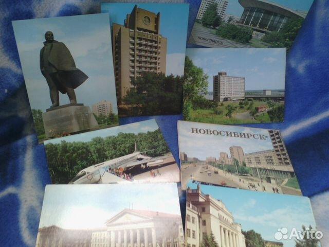 Курганская область открытка, прикольные