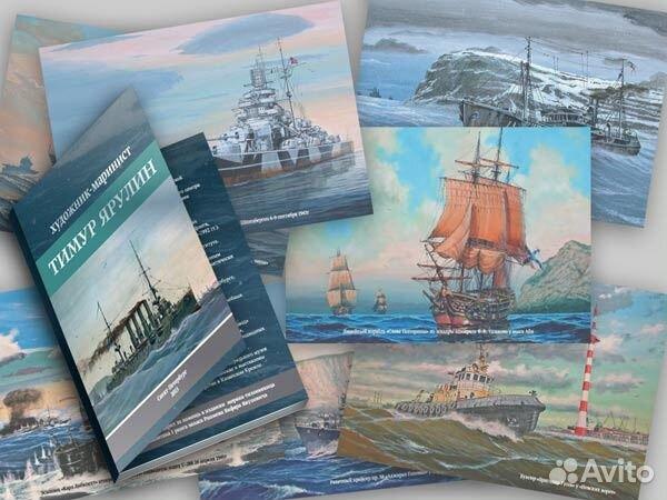 Набор открыток корабли