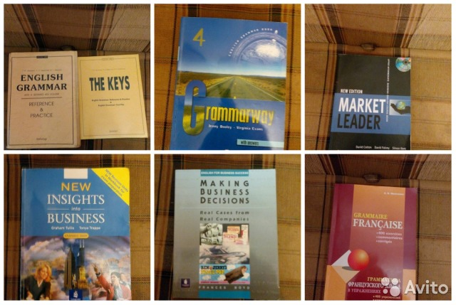 Учебники шпаргалки