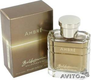 Baldessarini ambre men 50ml муж