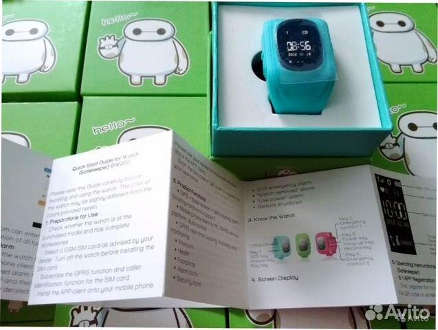 Детские умные часы smart baby watch q50 gw300 - e3cd1