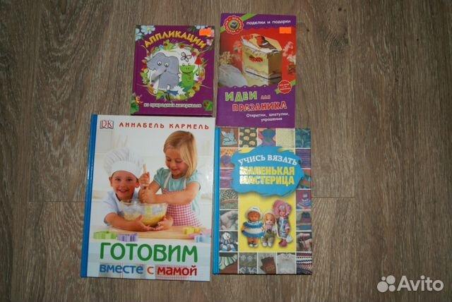 Книги по иллюстрации в детской книге Часть 1 - Books for
