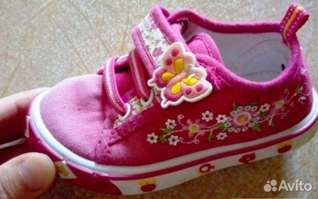 Кеды для девочки М-Мичи 21 размер купить в Краснодарском крае на ... 160212bd326