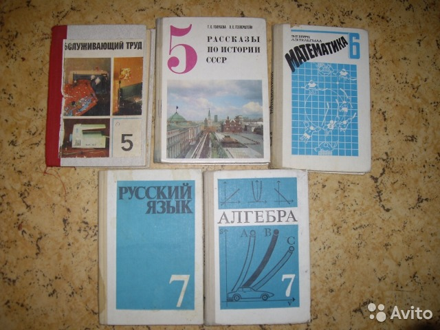 english in two years рогова рожкова гдз