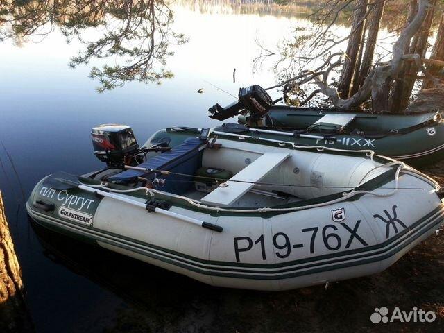 лодки пвх купить сургут