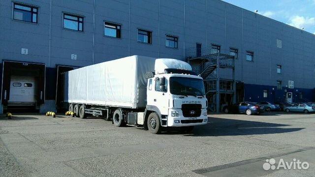 приготувати вакансии на авито москва водителем грузовиков школьного учителя